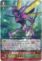 Master Swordsman Mutant Deity, Anguish Sword G-EB02/023 R