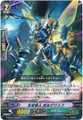 Black Spear Mutant, Bolg Wasp G-EB02/026 R