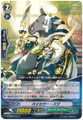 Bicolor Tapir G-EB02/032 R