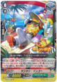 Sansan Mango G-EB02/043 R