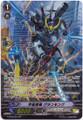 Cosmic Hero, Grandmonk G-EB03/S10 SP