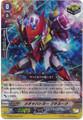 Extreme Battler, Break-pass G-EB03/Re01 Re
