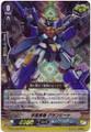 Cosmic Hero, Grandbeat G-EB03/Re02 Re