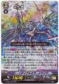 Ideal Ego Messiah G-EB03/009 RRR