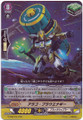 Arago Blauenergie G-EB03/014 RR