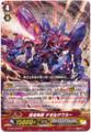 Annihilation Machine Beast, Demolsaurer G-EB03/023 R