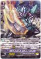 Extreme Battler, Arashid G-EB03/026 R