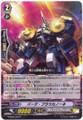 Barde Blaukanone G-EB03/045 C