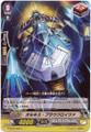 Orchis Blaukreuzer G-EB03/056 C
