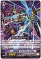 Cosmic Hero, Grandwisdom G-EB03/058 C