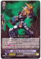 Dimensional Robo, Daicrusher G-EB03/060 C