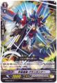Cosmic Hero, Grandgunner G-EB03/061 C
