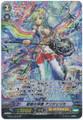 Regalia of Wisdom, Angelica G-BT14/S10 SP