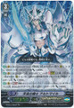Knight of Heavenly Decree, Altmile G-BT14/Re01 Re