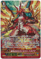 Zeroth Dragon of Inferno, Drachma G-BT14/SR02 SCR