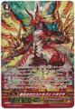 Zeroth Dragon of Inferno, Drachma G-BT14/SR02 SCR