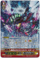Zeroth Dragon of Destroy Star, Stark G-BT14/SR03 SCR