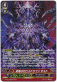 Zeroth Dragon of End of the World, Dust G-BT14/SR04 SCR