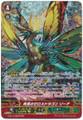 Zeroth Dragon of Death Garden, Zoa G-BT14/SR06 SCR