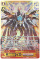 Dragon Deity of Destruction, Gyze/Neon Gyze G-BT14/001 ZR