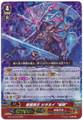 "Evil-eye Wisdom King, Shiranui ""Rinne"" G-BT14/010 RRR"