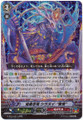 "Blazing Demonic Stealth Dragon, Shiranui ""Zanki"" G-BT14/011 RRR"