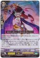 Peerless Knight, Livarot G-BT14/015 RR