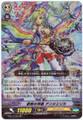Regalia of Wisdom, Angelica G-BT14/020 RR