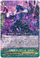 Dark Dragon, Dark Veil Dragon G-BT14/032 R