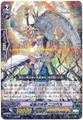 Goddess of Karmic Wind, Ningal G-BT14/037 R