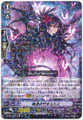Succubus of Pure Love G-BT14/046 R