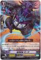 Dragraptor, Moza G-BT14/061 C