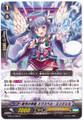 Regalia of Talisman, Expel Angel G-BT14/069 C