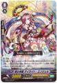 Regalia of Dawn, Daylight Angel G-BT14/071 C