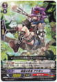 Stealth Rogue of Far Sight, Ayagiri G-BT14/078 C