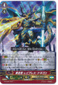 Golden Dragon, Ray Breath Dragon G-FTD01/001 Foil