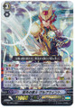 Sunrise Ray Knight, Gurguit G-FTD01/002 Foil