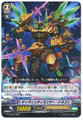 Divinity Lancer Dragon G-FTD01/003