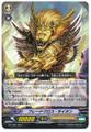 Bladecross Lion G-FTD01/004