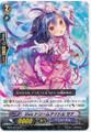 Duo Dream Idol, Sana R EB10/011W