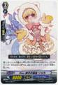 Duo White Crystal, Ricca EB10/019W