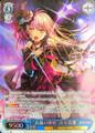 Songstress Inside the Bird Cage Yukina Minato BD/W54-070SPa SP