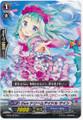 Duo Dream Idol, Myne C EB10/023W