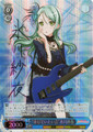 Stacking Sounds Sayo Hikawa BD/W54-081SPMb SPM