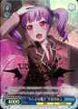Little Demon King Ako Udagawa BD/W54-084SPMa SPM
