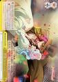 Phantom Thief Hello Happy BD/W54-024R RRR