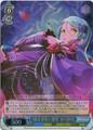 Unwavering Determination Sayo Hikawa BD/W54-T02R RRR