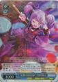 Angel's Smile Ako Udagawa BD/W54-T03R RRR