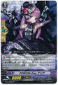 PRISM-Duo, Aria RR EB10/008B