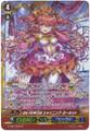 Brand-New-PR?ISM, Shining Garnet G-CB07/S05 SP